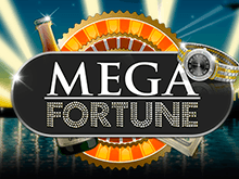 Мега Фортуна – собирайте комбинации онлайн