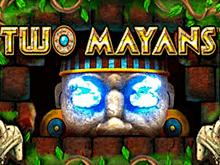 Автомат Два Майя – играйте онлайн
