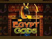 Играть онлайн на деньги в автомат Egypt Gods