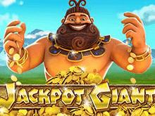 На деньги играть в онлайн-автомат Jackpot Giant