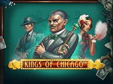 Играть в автомат Kings Of Chicago от NetEnt с выигрышем